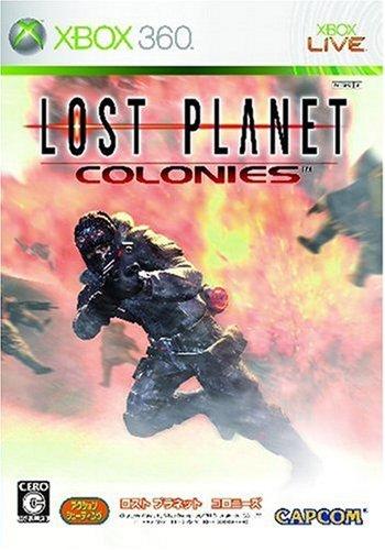 ロスト プラネット コロニーズ - Xbox360の詳細を見る