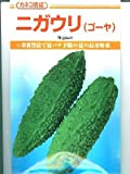 ニガウリ(ゴーヤ) カネコの育成したゴーヤの種です