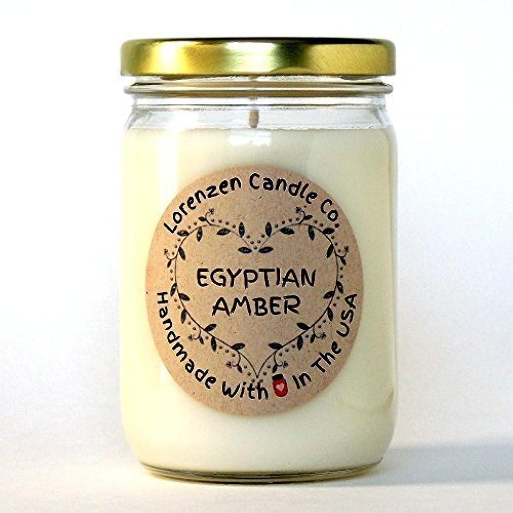 流すアーサーコナンドイルスケートEgyptian Amber Soy Candle 12oz [並行輸入品]