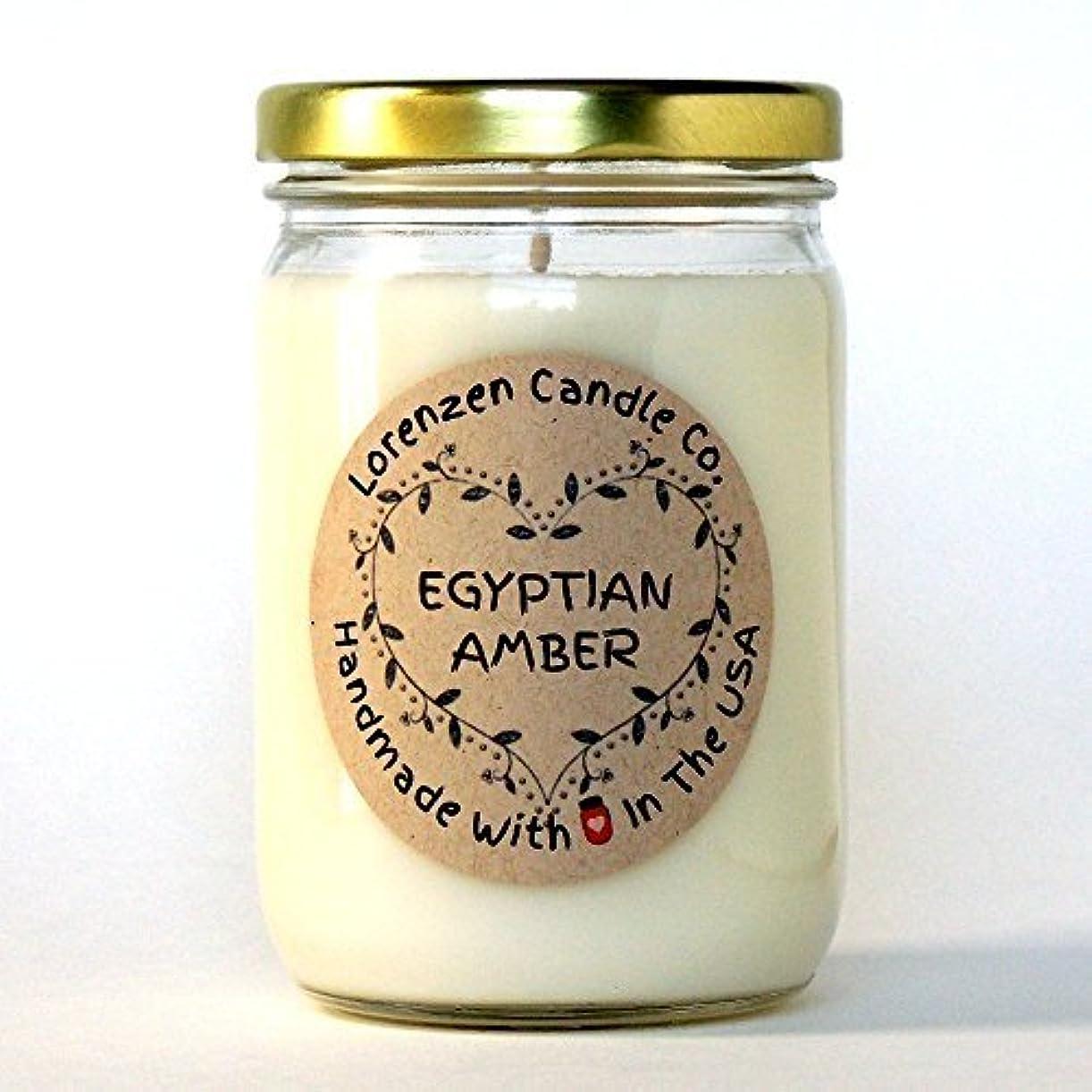 掘る挑む印象派Egyptian Amber Soy Candle 12oz [並行輸入品]