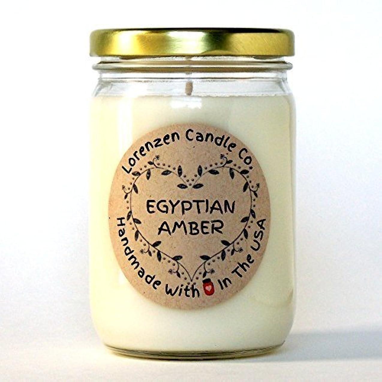 テラス白いワイドEgyptian Amber Soy Candle 12oz [並行輸入品]