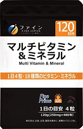 ファイン マルチビタミン&ミネラル 18種類のビタミン・ミネ...