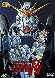 ガンダム30thアニバーサリーコレクション 機動戦士ガンダムF91 [2010年7月23日までの期間限定生産] [DVD…