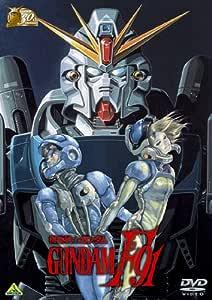 ガンダム30thアニバーサリーコレクション 機動戦士ガンダムF91 [2010年7月23日までの期間限定生産] [DVD]
