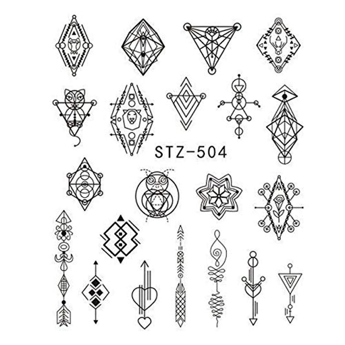 敬の念哲学的呪われたビューティー&パーソナルケア 3個DIYのファッション水転写アートデカールネイルステッカー(STZ500) ステッカー&デカール (色 : STZ504)