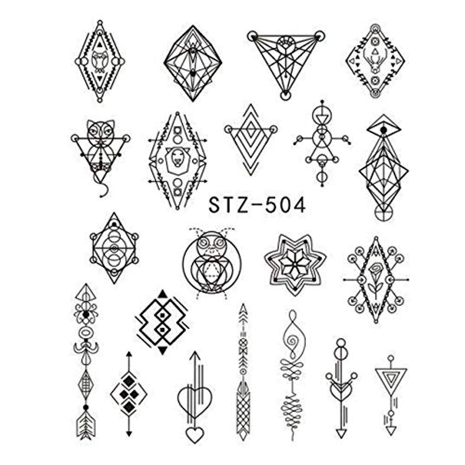 ビューティー&パーソナルケア 3個DIYのファッション水転写アートデカールネイルステッカー(STZ500) ステッカー&デカール (色 : STZ504)
