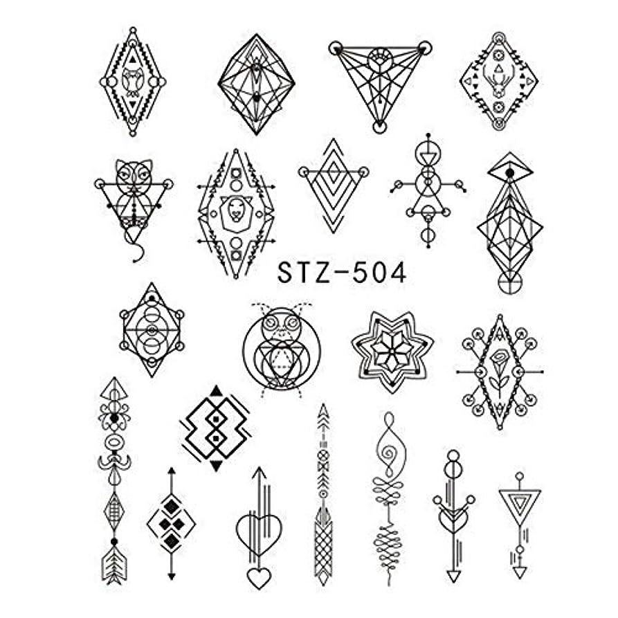 急性振動させるストライドビューティー&パーソナルケア 3個DIYのファッション水転写アートデカールネイルステッカー(STZ500) ステッカー&デカール (色 : STZ504)