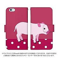 iPhone8 手帳型 ケース [デザイン:3.ミニブタ/マグネットハンドあり] 動物柄 アイフォン スマホ カバー