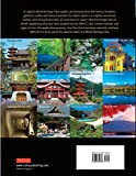 Japan's World Heritage Sites 画像