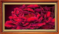 クロスステッチ刺繍キット 布地に図柄印刷  赤牡丹