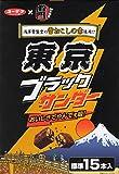 【地域限定】東京ブラックサンダー 浅草 雷おこしの素使用 15本入