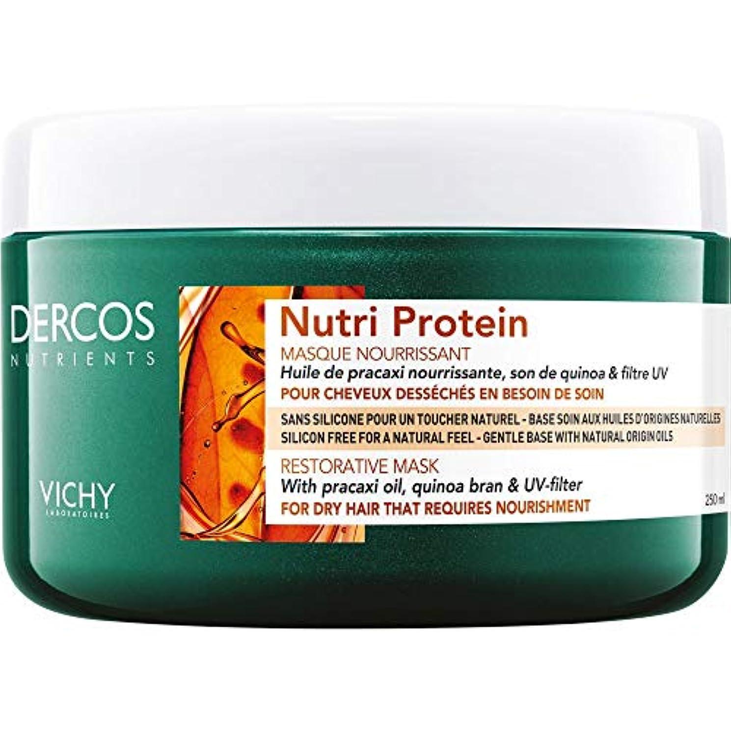 除外するむしゃむしゃラメ[Vichy] ヴィシーDercos栄養素ニュートリプロテイン修復マスク250ミリリットル - Vichy Dercos Nutrients Nutri Protein Restorative Mask 250ml [並行輸入品]