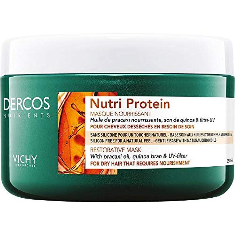 戦士に頼る有毒な[Vichy] ヴィシーDercos栄養素ニュートリプロテイン修復マスク250ミリリットル - Vichy Dercos Nutrients Nutri Protein Restorative Mask 250ml [並行輸入品]