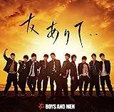 友ありて・・|BOYS AND MEN
