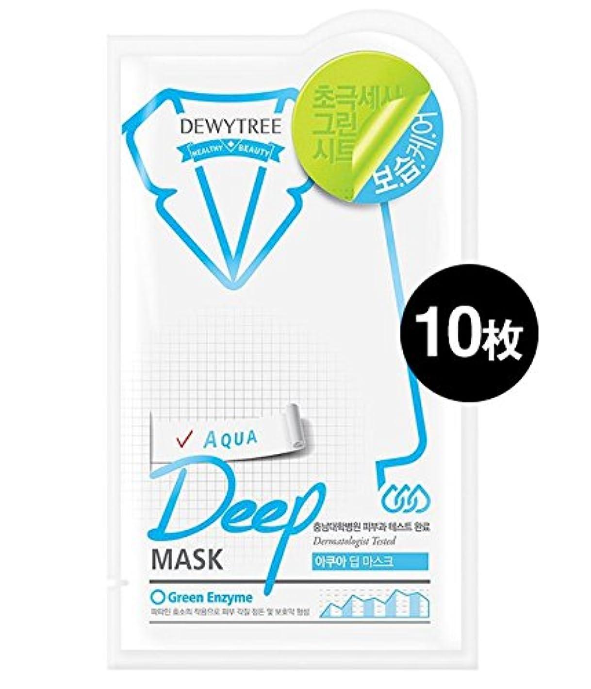 恩赦節約アナリスト(デューイトゥリー) DEWYTREE アクアディープマスク 10枚 Aqua Deep Mask 韓国マスクパック (並行輸入品)