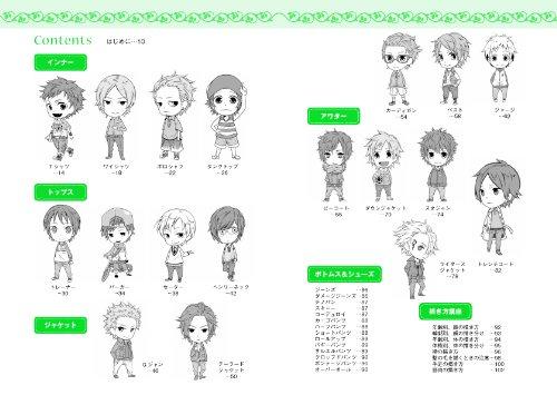 マンガのキャラ服装資料集 <男子カジュアル編> (廣済堂マンガ工房)