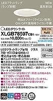 パナソニック(Panasonic) 天井埋込型 LED(電球色) ダウンライト 浅型8H・高気密SB形・拡散タイプ(マイルド配光) 調光タイプ(ライコン別売) 埋込穴φ125 XLGB78507CB1