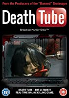Death Tube [DVD] [Import]
