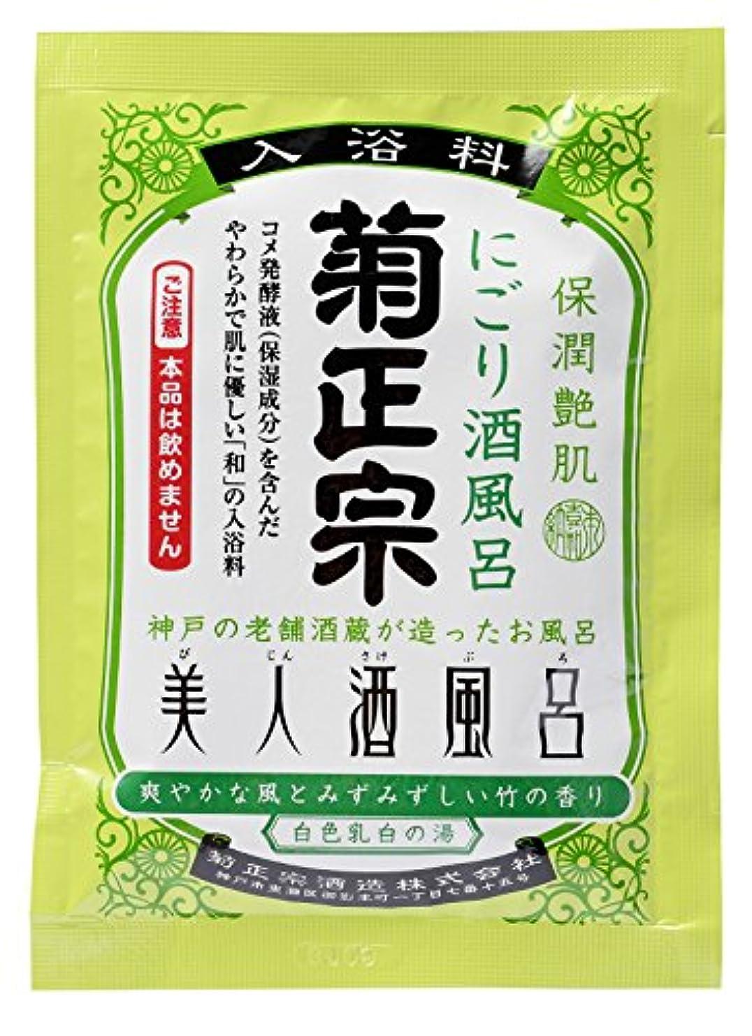 足音アルバム道美人酒風呂 竹の香り 60ml 10包入