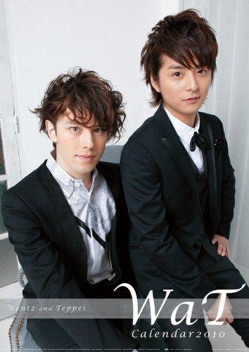 WaT 2010年 カレンダー