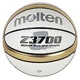 モルテン(molten) バスケットボール 7号球 合皮 白×金 B7Z3700-WZ