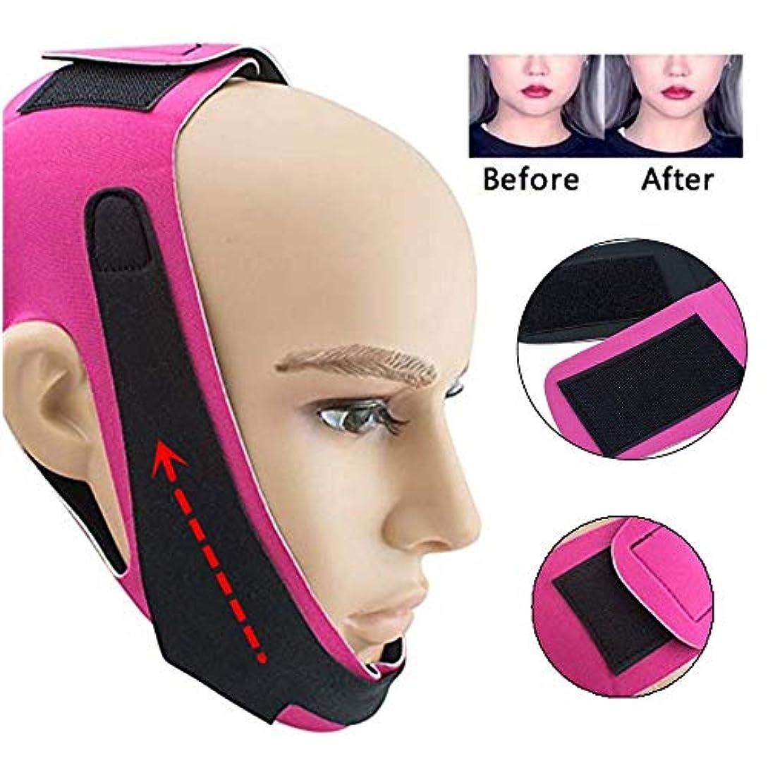 事危険にさらされている後退するThin Face Bandage Face Slimmer Get Rid Of Double Chin Create V-Line Face Shapes Chin Cheek Lift Up Anti Wrinkle...