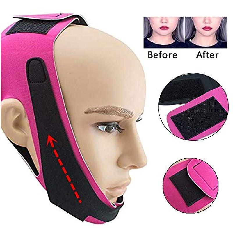 数字祖先風景Thin Face Bandage Face Slimmer Get Rid Of Double Chin Create V-Line Face Shapes Chin Cheek Lift Up Anti Wrinkle...