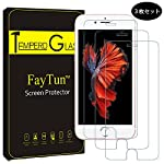 iPhone7 保護フィルム-FayTun(3枚セット)iPhone7 ガラス フィルム- 9H 自己吸着 高透明 飛散 指紋防止