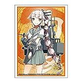 ブシロードスリーブコレクションHG (ハイグレード) Vol.900 艦隊これくしょん -艦これ- 『由良』