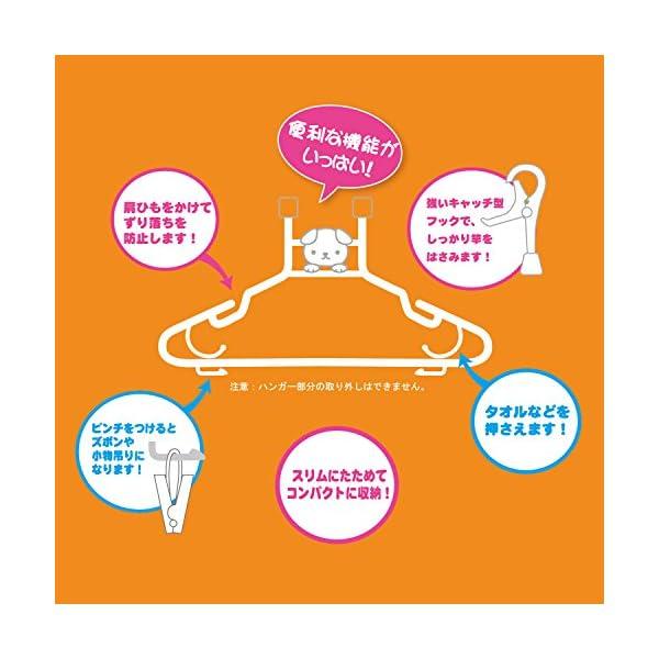 シンセーインターナショナル 赤ちゃん10連ハン...の紹介画像6