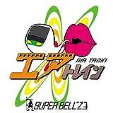 "SUPER BELL""Z"