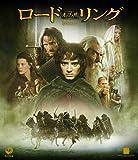 ロード・オブ・ザ・リング スペシャル・プライス版 [Blu-ray]