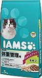 アイムス (IAMS) 成猫用 体重管理用 チキン 5kg