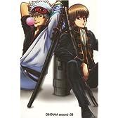 銀魂 シーズン其ノ弐 08 [DVD]