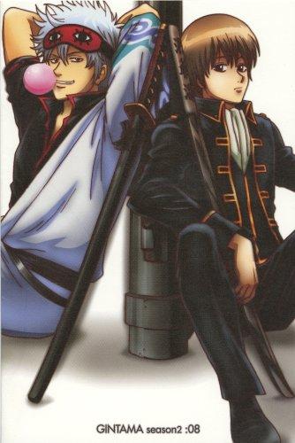 銀魂 シーズン其ノ弐 08 [DVD] / アニプレックス