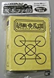 金色のガッシュベル!!THE CARD BATTLE 魔本ファイル「キャンチョメVer.」