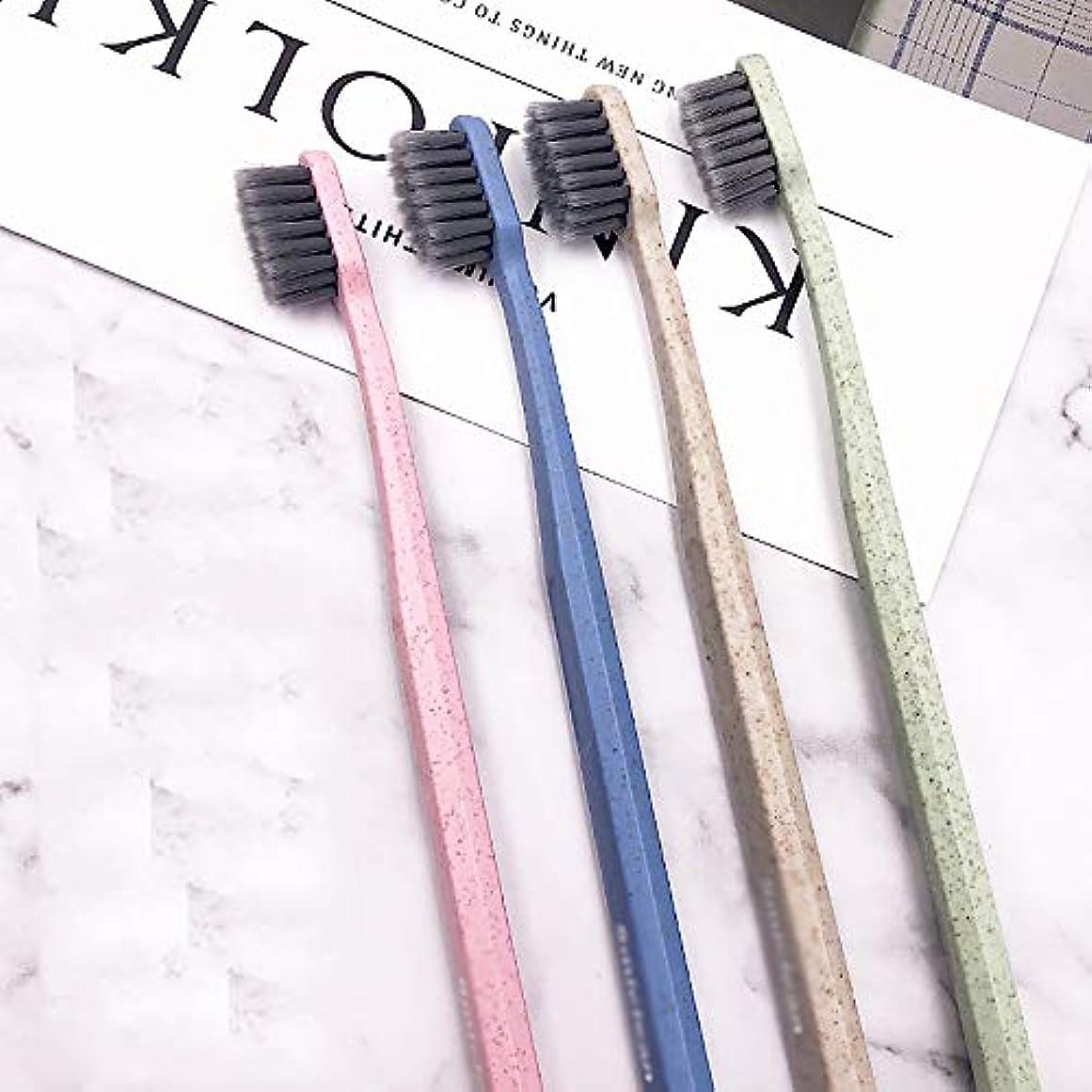 隔離するさておき何もない歯ブラシ 8竹炭歯ブラシ、大人のためのソフト歯ブラシ、美容アクセサリー - 使用可能なスタイルの3種類 HL (色 : B, サイズ : 8 packs)