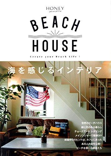 RoomClip商品情報 - BEACH HOUSE/海を感じるインテリア (NEKO MOOK)
