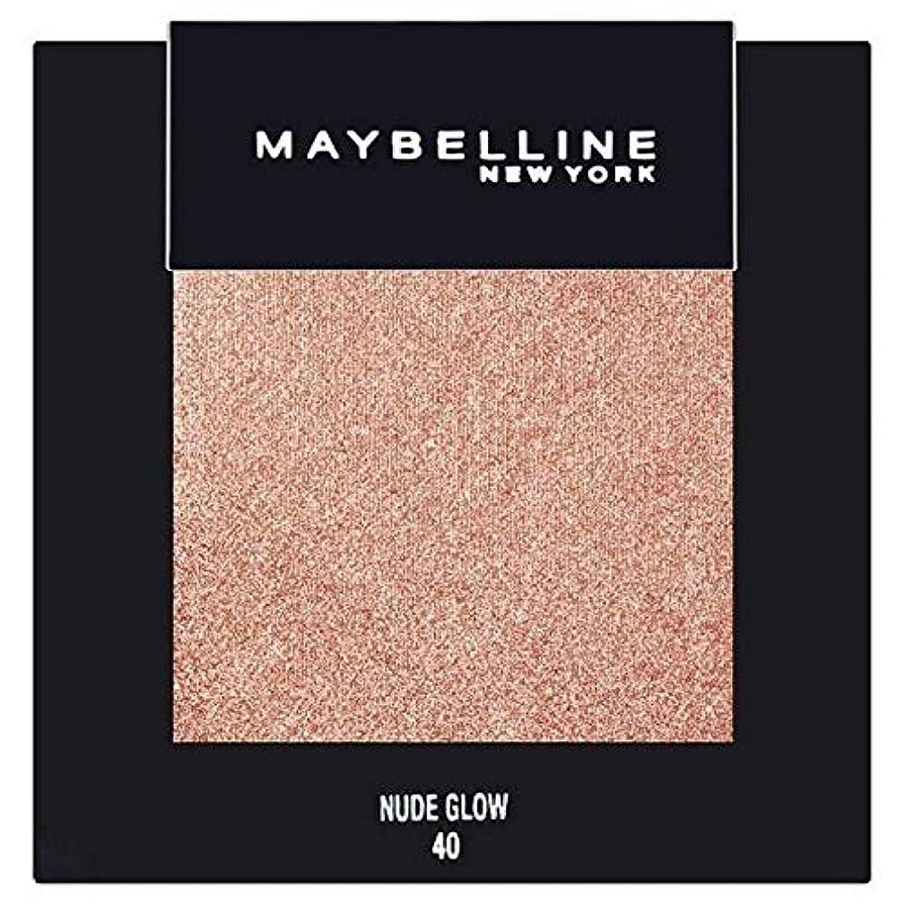 嫌がらせ後退するベアリングサークル[Maybelline ] メイベリンカラーショーシングルアイシャドウ40ヌードグロー - Maybelline Color Show Single Eyeshadow 40 Nude Glow [並行輸入品]