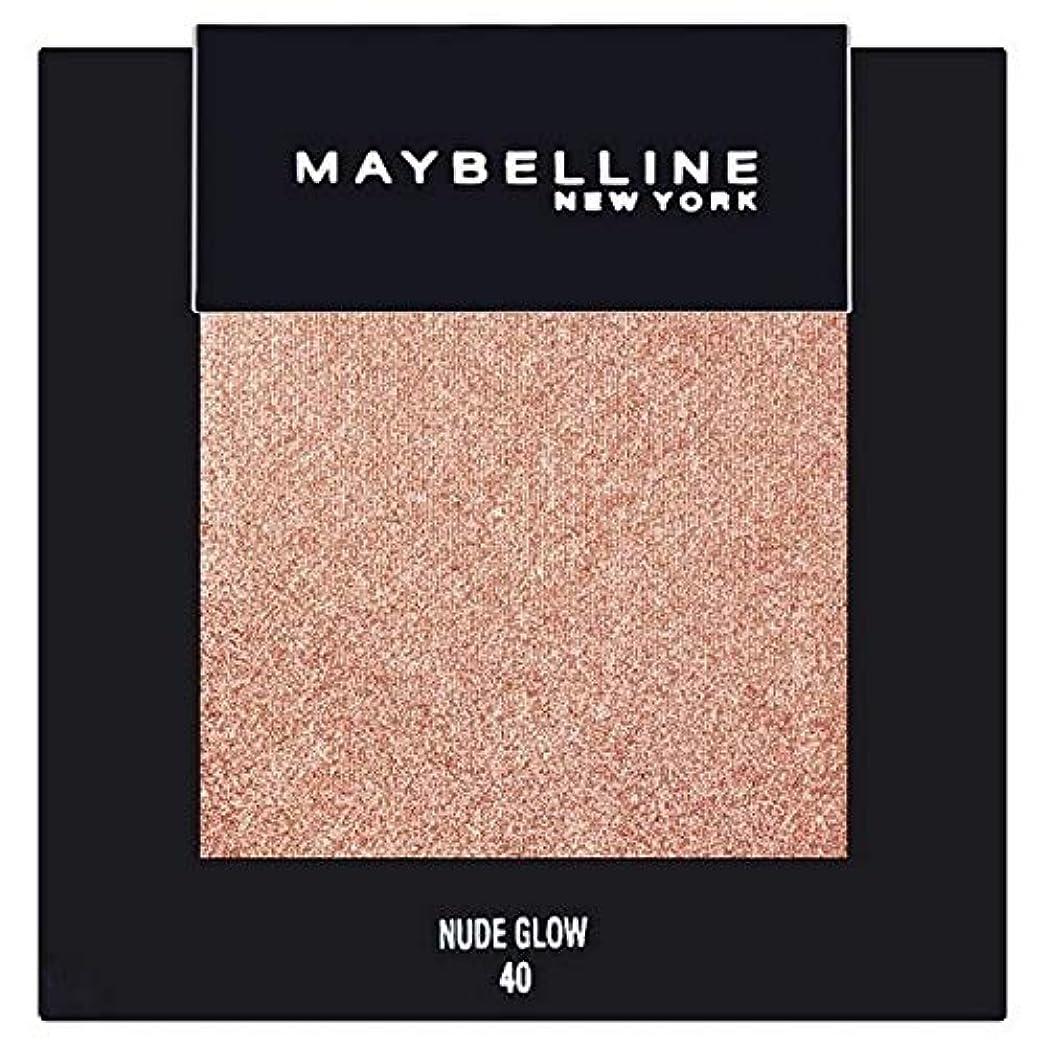 蓮島梨[Maybelline ] メイベリンカラーショーシングルアイシャドウ40ヌードグロー - Maybelline Color Show Single Eyeshadow 40 Nude Glow [並行輸入品]