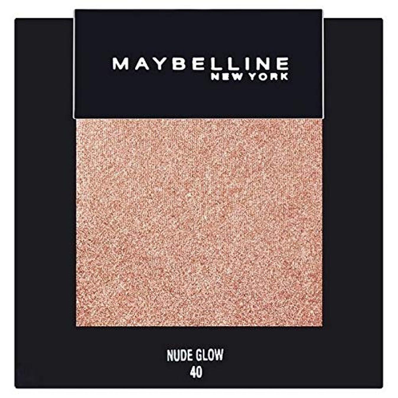 パントリー割れ目国[Maybelline ] メイベリンカラーショーシングルアイシャドウ40ヌードグロー - Maybelline Color Show Single Eyeshadow 40 Nude Glow [並行輸入品]