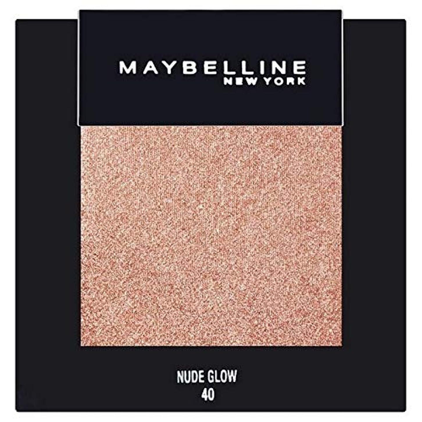 店員等しい鎮静剤[Maybelline ] メイベリンカラーショーシングルアイシャドウ40ヌードグロー - Maybelline Color Show Single Eyeshadow 40 Nude Glow [並行輸入品]