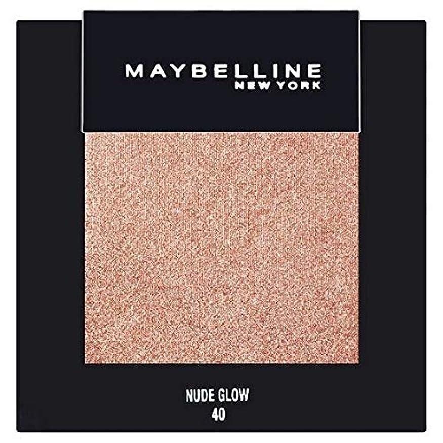 良さマダム別の[Maybelline ] メイベリンカラーショーシングルアイシャドウ40ヌードグロー - Maybelline Color Show Single Eyeshadow 40 Nude Glow [並行輸入品]