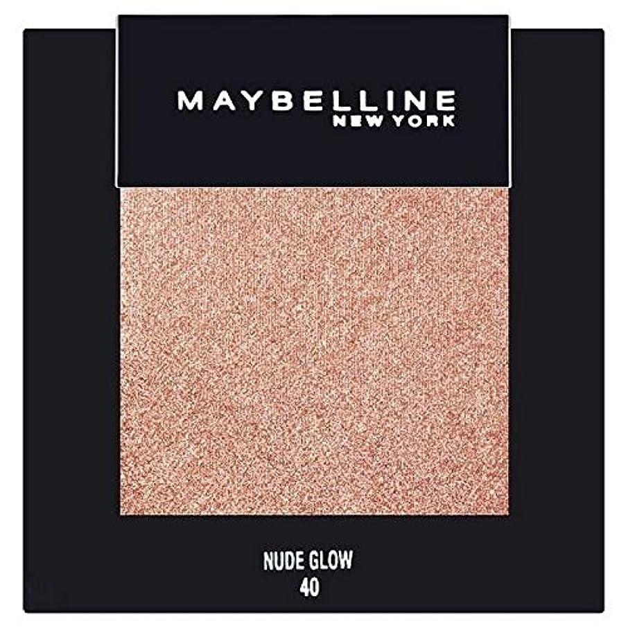 要塞束ねる属性[Maybelline ] メイベリンカラーショーシングルアイシャドウ40ヌードグロー - Maybelline Color Show Single Eyeshadow 40 Nude Glow [並行輸入品]