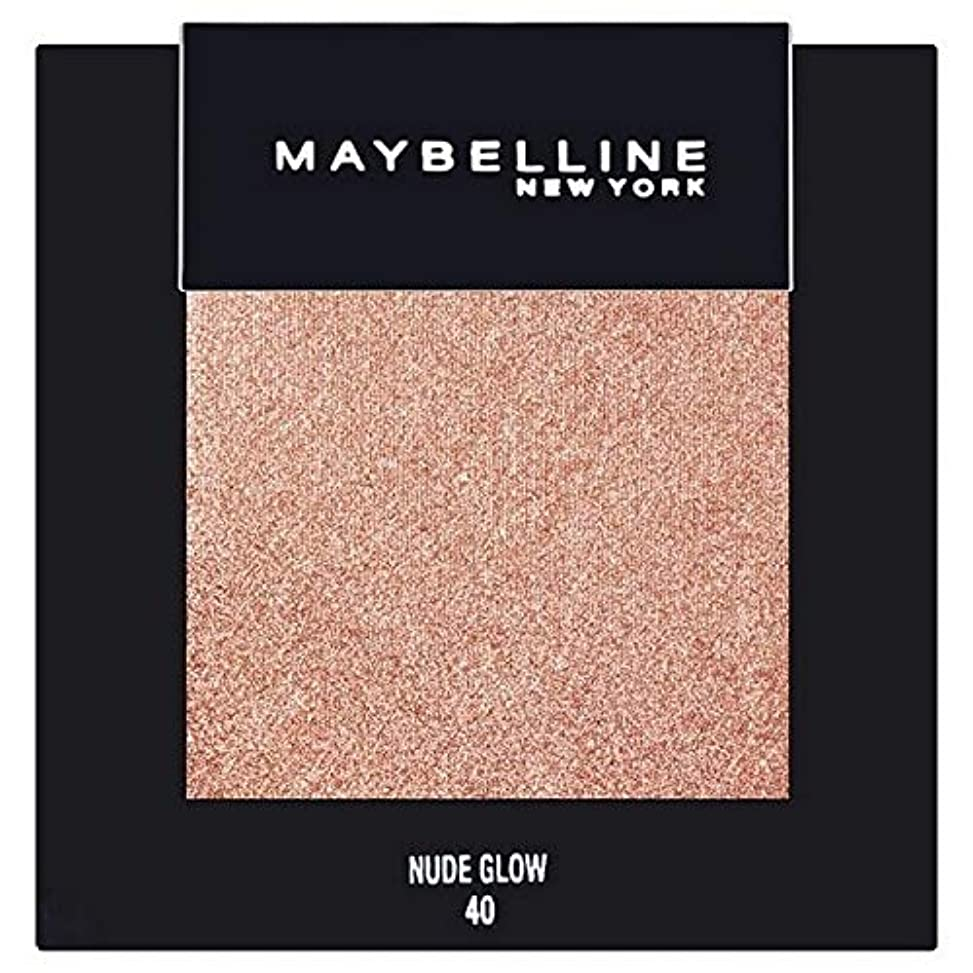 歌詞掃く一見[Maybelline ] メイベリンカラーショーシングルアイシャドウ40ヌードグロー - Maybelline Color Show Single Eyeshadow 40 Nude Glow [並行輸入品]