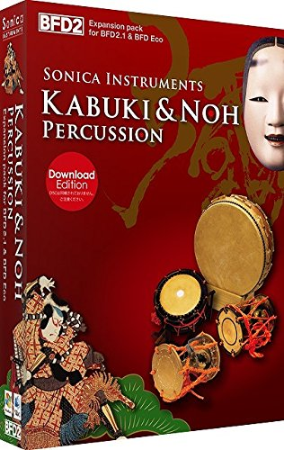 FXpansion BFD3/2 Expansion Pack Kabuki & Noh Percussion ドラム拡張音源