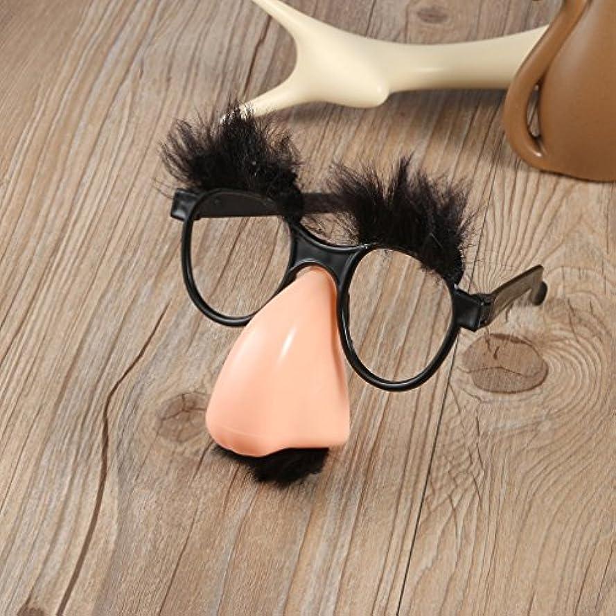 楽観偽造絶対にGorgeou 1 Pcs偽鼻眉ひげピエロ花式衣装道具楽しいパーティーメガネ卸売