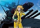 宇宙戦艦ヤマト2199プレミアムポスターブック ([バラエティ])