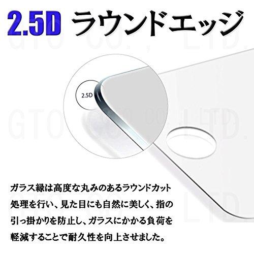 【GTO】docomo Xperia Z SO-02E ガラスフィルム 強化ガラス 国産旭ガラス採用 強化ガラス液晶保護フィルム ガラスフィルム 耐指紋 撥油性 表面硬度 9H 厚さ0.3mm 2.5D ラウンドエッジ加工 液晶ガラスフィルム