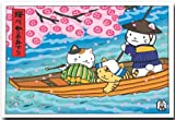 猫のイラストポストカード 「桜川ねこの舟下り」 桜の絵葉書 和道楽
